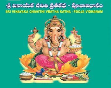 Vinayaka chavithi vratha