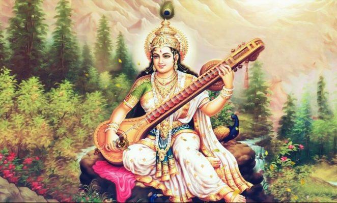 Saraswathi Devi Vratham