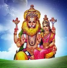 Sri Lakshmi Narasimha Ashtottara