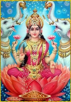 varalakshmi-Vratham.pdf