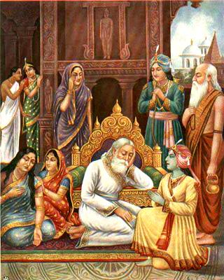 ayodhya kanda