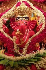Sri Siddhi Vinayaka Stotram