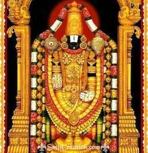 Sri-Venkateswara-swamy-stotram