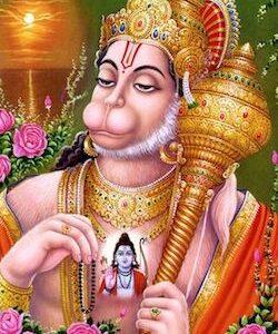 Sri Anjaneya Stotram in Telugu