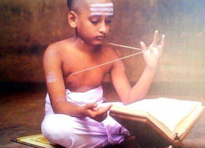 Sandhya Vandanam in Telugu