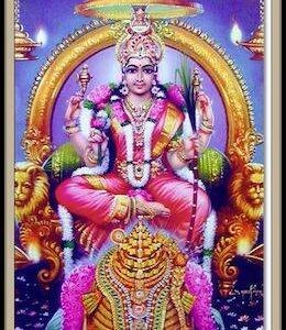 lalitha chalisa in Telugu