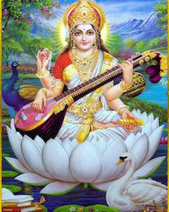 Sri Maha Saraswati Stavam