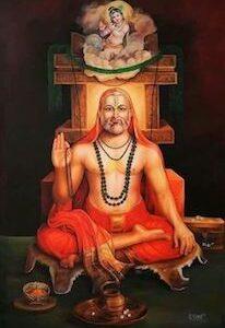 Sri Raghavendra Swamy Sahasranamavali