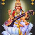 Sri Saraswati Ashtottara Satanamavali