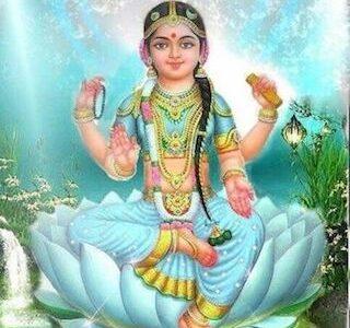 Sri Bala Tripura Sundari Ashtottara Shatanamavali