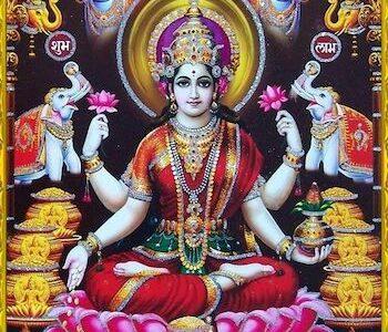 Sri Mahalakshmi Ashtottara Satanaamaavali