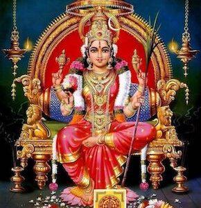 Sri Rajarajeswari Ashtottara Shatanamavali